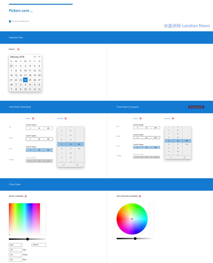 [多图] 新文档显示微软将在Windows 10里采用广泛的圆角设计