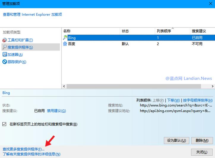 微软确认最新累积更新致使Windows 10 IE浏览器无法正常打开