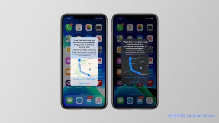 开发者抱怨iOS 13频繁跳出定位提醒和设置 苹果称不会就此问题进行改变