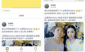 搜狐宣布推出社交网络平台「狐友」张朝阳表示这才是搜狐的未来