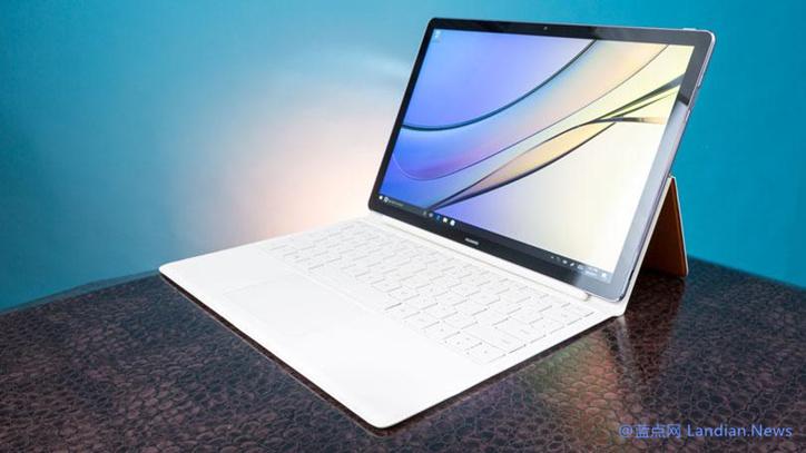 传受禁令影响华为已经暂停笔记本电脑系列产品的开发和分销