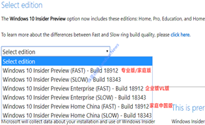 微软已经放出Windows 10 20H1分支测试版的首个镜像安装包
