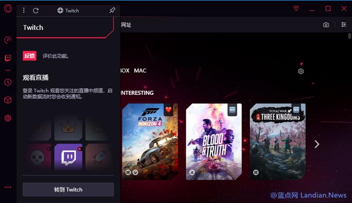 [下载] 欧朋推出全球首款游戏浏览器OPERA GX还可以限制RAM和GPU