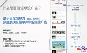 百度使用标题党和低俗内容诱导点击广告被上海监管部门责令整改