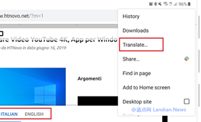 安卓版谷歌浏览器在菜单里新增翻译功能 未自动翻译时可手动进行点击