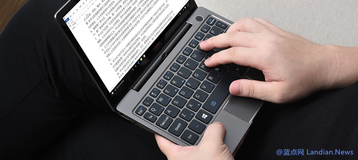 深圳GPD推出号称全球最小的超级本 对标苹果MacBook参与众筹