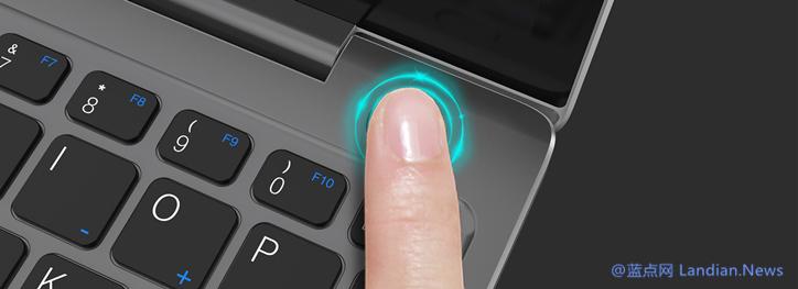深圳GPD推出号称全球最小的超级本 对标苹果MacBook参与众筹-第5张