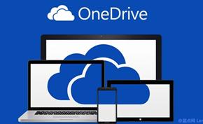 微软现已为OneDrive开通额外存储功能 可在1TB基础上再购买1TB空间