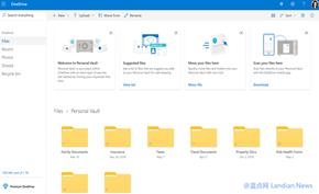 微软将为OneDrive推出个人保险箱功能 经过身份认证才可访问保险箱内容