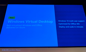 微软宣布Microsoft Office系列软件将免费向企业用户提供虚拟化改进