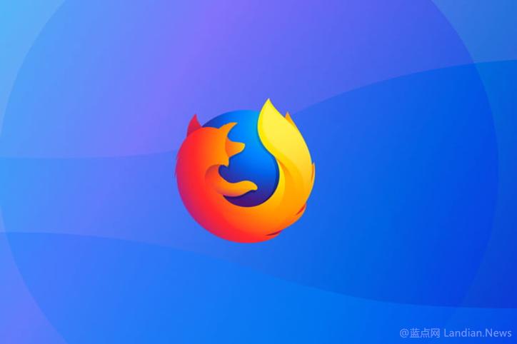 火狐浏览器将推出付费的去广告版本 定价 4.99 美元/月