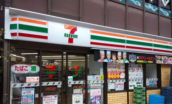 💊连锁便利店7-11移动支付出现重大安全漏洞 日本IT界可能真的要完