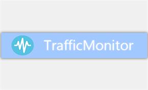 TrafficMonitor – 更全面的「桌面悬浮窗」工具