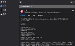 火狐浏览器推出v68正式版侧重外观改进以及增加后台智能传输技术