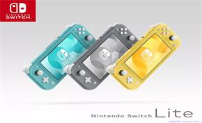 任天堂发布 Switch Lite —— 廉价版 Switch ?