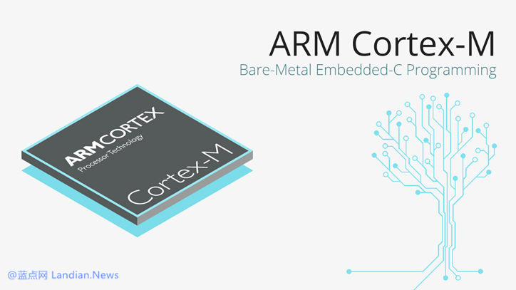ARM宣布将在2022年放弃对32位运算的支持 物联网等节能型CPU还会支持