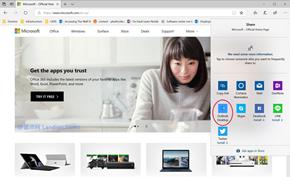 微软开始为桌面版Outlook客户端提供集成化的共享菜单方便用户使用