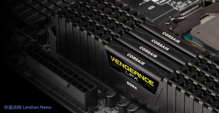 美商海盗船推出单条32GB DDR4系列内存套装 最低起售价约1032人民币