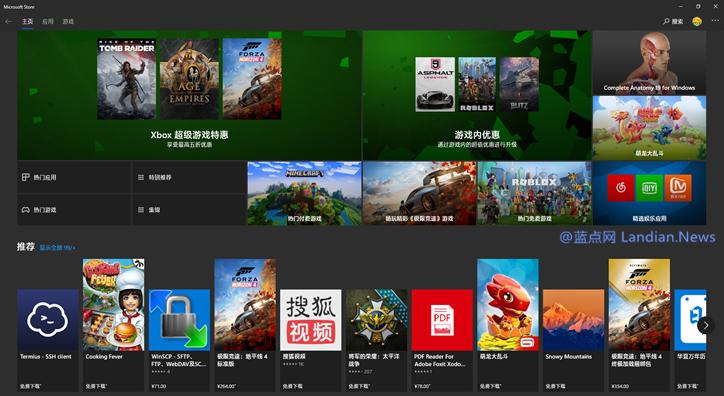 微软将允许开发者和玩家们修改Windows 10 UWP游戏的资源文件夹