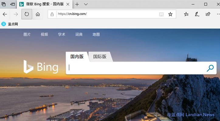 UWP版EDGE浏览器被发现将用户安全标识符和网址发送给微软分析