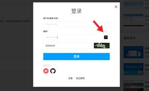 微软正在改进Chromium浏览器项目在密码输入框内可显示明文密码