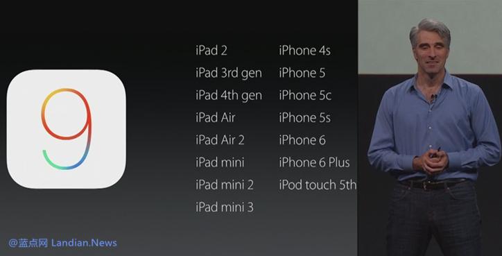苹果意外向已经停止支持的旧版本推出iOS 9.3.6和iOS 10.3.4版更新