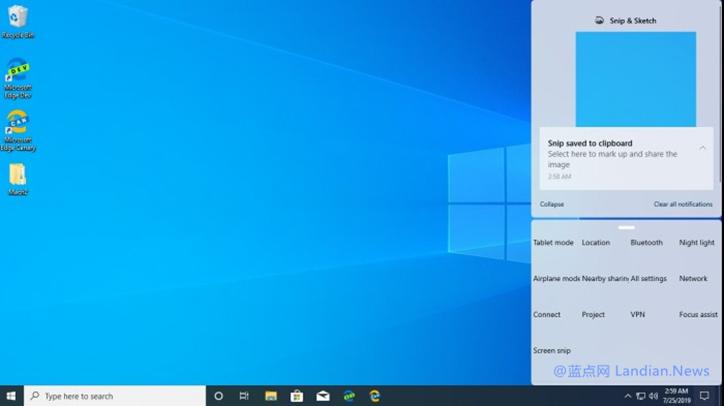 并非所有用户都喜欢圆角风格设计 微软正在考虑用户提出的改进