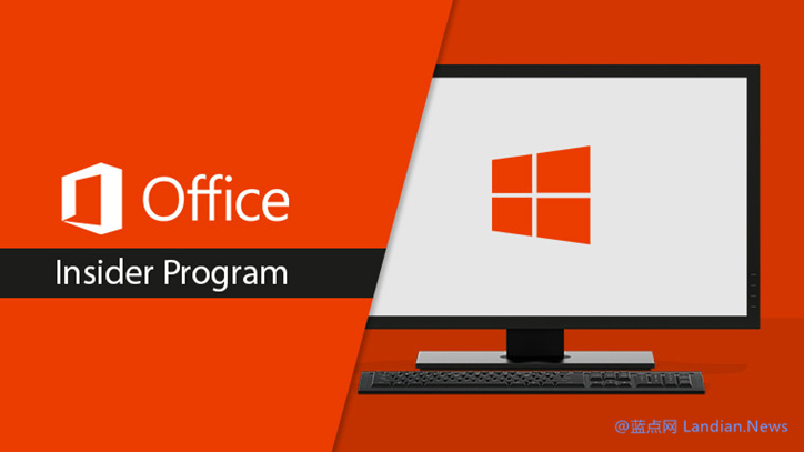 Office Insider Build 11929.20002测试版发布 为各组件带来敏感标签功能