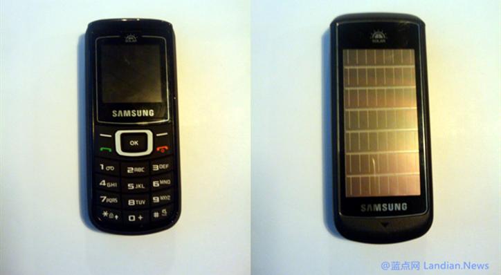 小米申请带太阳能充电板的智能手机专利 晒个太阳就能自动进行充电