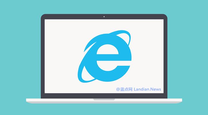 微软将从下周例行更新日起默认情况下禁用IE浏览器运行VBScript脚本程序