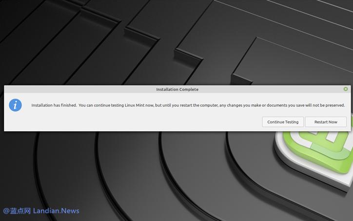 是否想要换个不同的操作系统试试?Linux Mint 19.2版安装教程