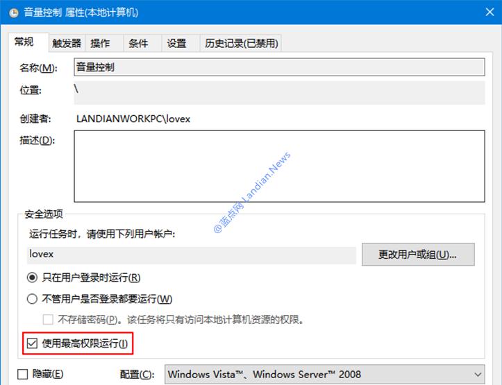 不喜欢Windows 10自带的音量控制栏?快来试试开发者制作的新样式
