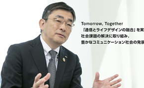 日本移动运营商KDDI和软银都将恢复华为P30系列智能手机的销售