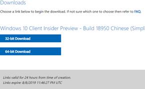 微软制作Windows 10 20H1 Build 18950版镜像文件并提供半公开下载