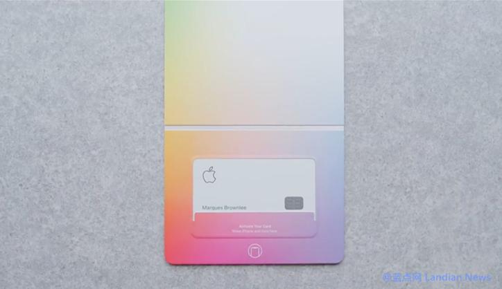 [搬运/视频] 苹果信用卡服务 Apple Card 钛合金信用卡实体卡片开箱视频