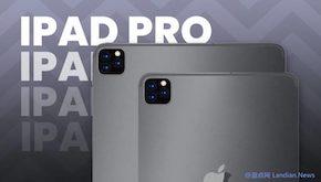 传闻苹果将为新款iPad Pro配置三摄,普通款iPad亦有份升级