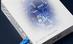 海康威视联合百度网盘推出NAS私有云存储 贡献带宽获积分兑网盘会员