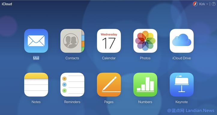 部分用户向苹果发起新的集体诉讼 误导用户以为iCloud数据存在苹果服务器