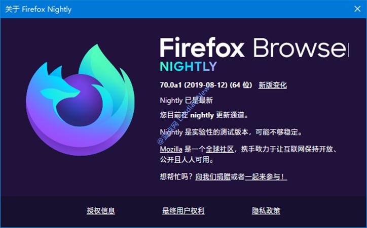 谋智基金会将在下个月开始删除火狐浏览器的量子版名称并更换新的标志