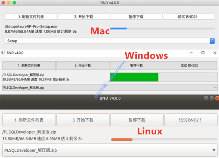 [下载] 百度网盘不限速下载器之BND2 有用户界面无需命令行操作
