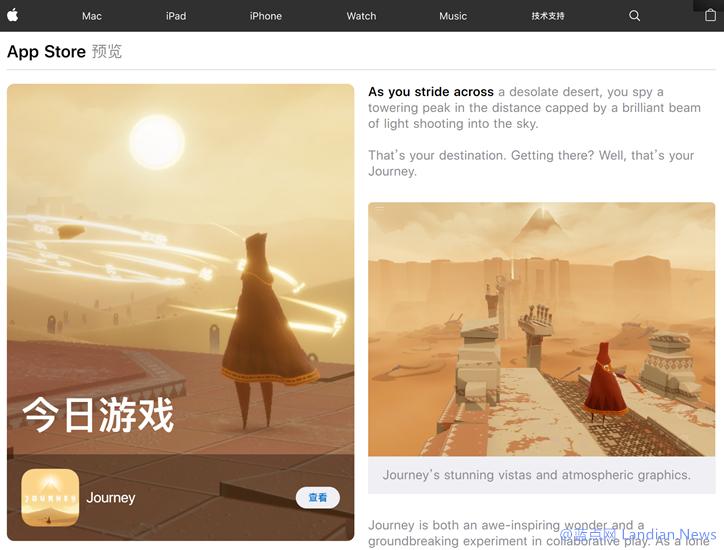 苹果最近更新应用商店预览页面 桌面浏览器也可以查看完整今日故事