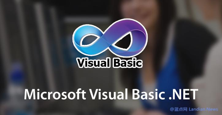 微软向Windows 10更多版本推出测试更新修复VB6/VBA/VBS运行错误