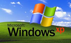气吐血系列:在Windows 10存在的漏洞不影响XP就说明XP更加安全吗?