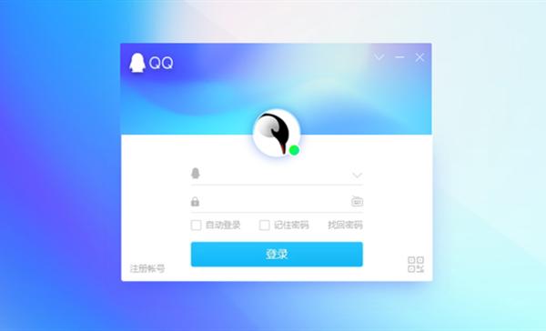 腾讯QQ/TIM全系列产品升级程序存在漏洞 被攻击者植入病毒推送给用户