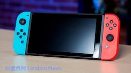 任天堂开启老用户专属福利,Nintendo Switch开启以旧换新模式