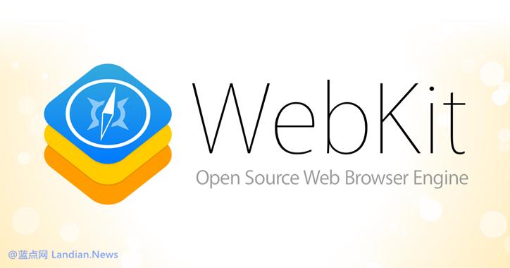 苹果将学习火狐浏览器的反追踪策略 直接在WebKit内核中进行限制