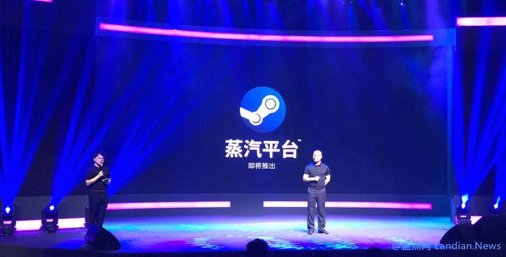 Steam中国区版本正式定名为蒸汽平台 将提供国内服务器等本地化服务