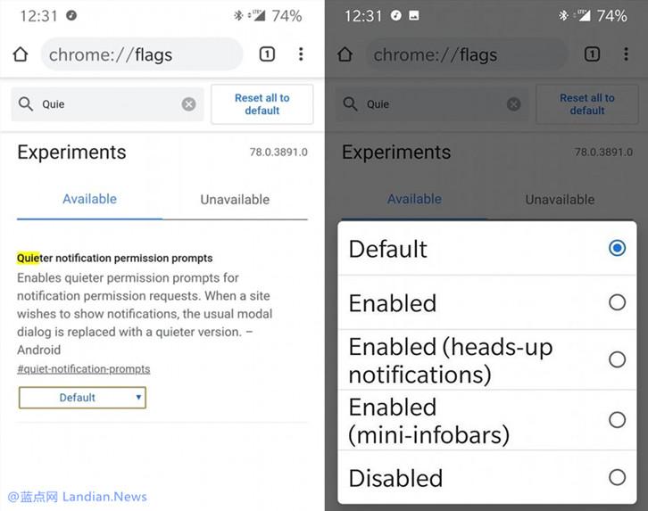 谷歌浏览器正在开发新功能减少在移动设备上出现的网站权限通知提示