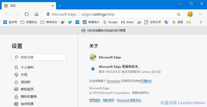 [教程] 通过修改注册表删除Microsoft Edge浏览器的笑脸反馈标志