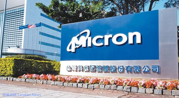 美光科技将在台湾再建两座新晶圆厂 投资总额高达4000亿元新台币